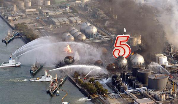 centrale de Fukushima Daiichi en flammes, intervention des pompiers