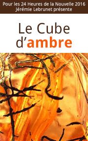le cube d'ambre nouvelle de fantasy